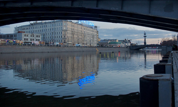 Moscow river reflections