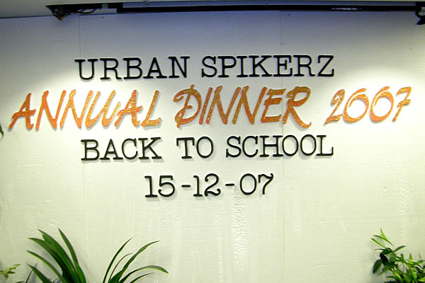 Urban Spikerz Annual Dinner, 15 December 2007
