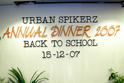 Urban Spikerz Annual Dinner, 15 December 2007