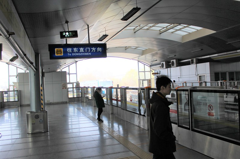 Beijing Subway Huoying Metro Station, Line 13 Eastbound Platform (to Dongzhimen)