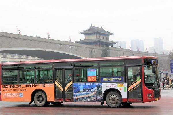 China - Xi'an