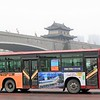 HengTong Transit Bus operating Xi'an City Bus Route 607 passing through Northern Section of Xia'an City Wall