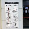 Xi'an Metro Line 2 Route Map at Xingzheng Zhongin station