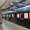 Xingzheng Zhongin metro station, Xi'an Metro Line 2 Northbound platform