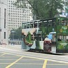 Hong Kong Tramways, VI Generation Car #51