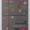 Rechargeable Smartcard CDMX Metrobus BRT, Mexico City (Rear)
