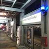 METRORail Red Line Downtown Transit Center Station
