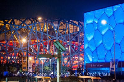 Birds Nest and Water Cube at night, Beijing Olympic Park, Beijing, China