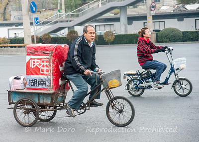 Chinese bike commuters, Beijing, China