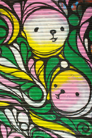 Melbourne CBD wall detail