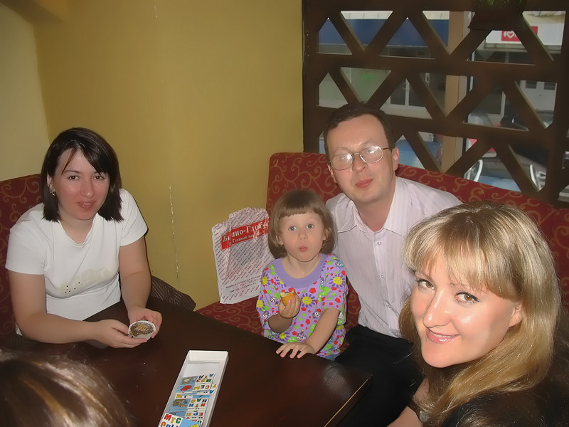 Tamara, Dima, Lena & Angelina.