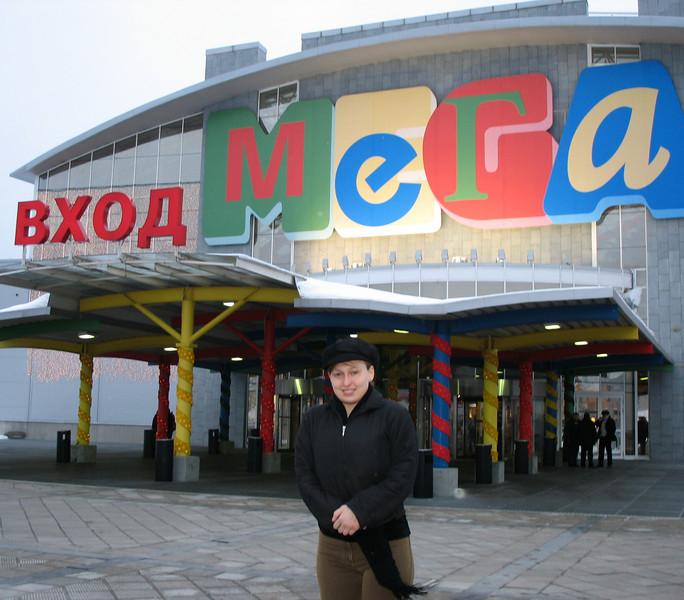 Outside Mega Mall