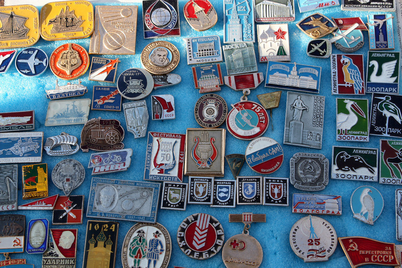 Russian & Soviet pins for sale.