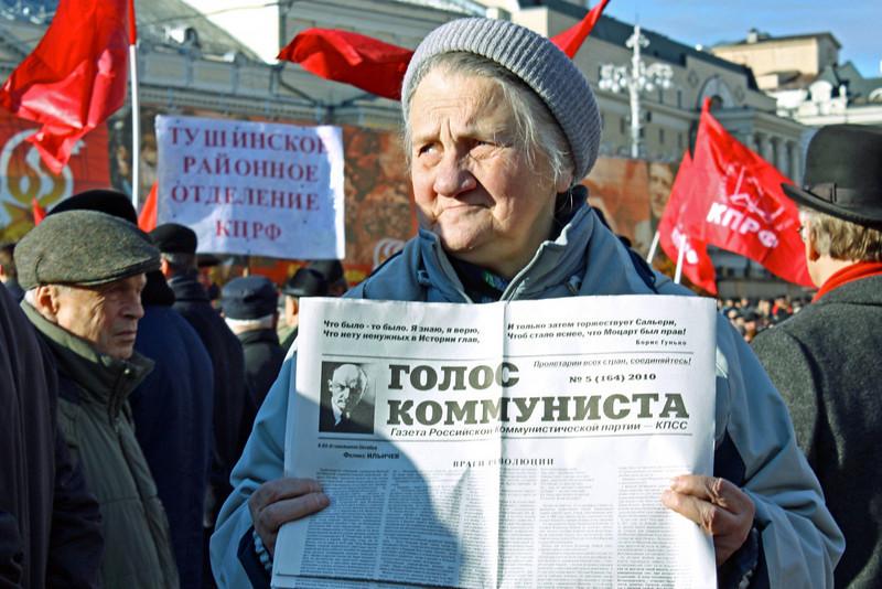 The Voice of Communism.