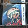 "A true Soviet hero, Yuri Gagarin, the first man in space.  The CD is ""Songs of the Cosmonauts""."
