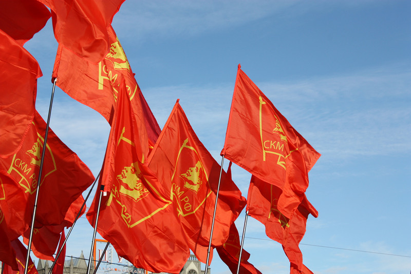 Communist Youth Party flags.