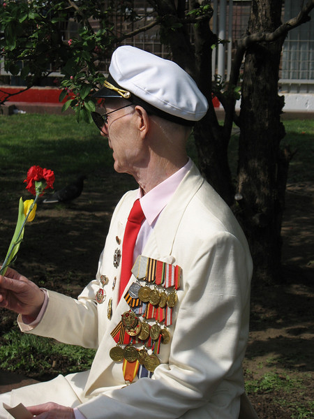 Vet (2009)