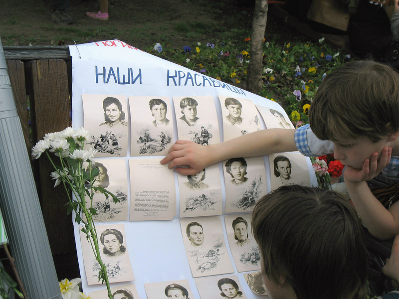 Our deceased beauties. (2009)