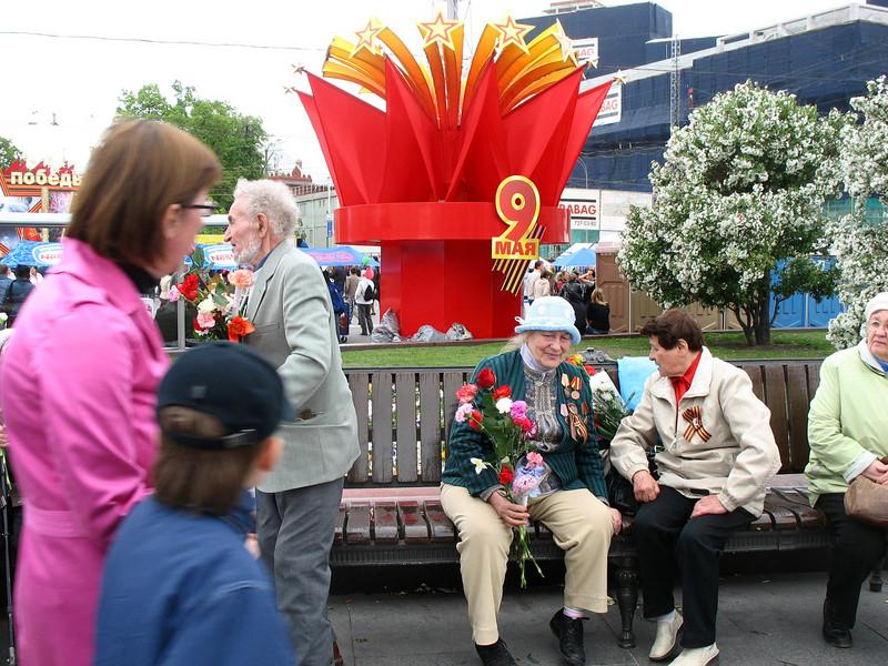 Enjoying the festivities. (2008)