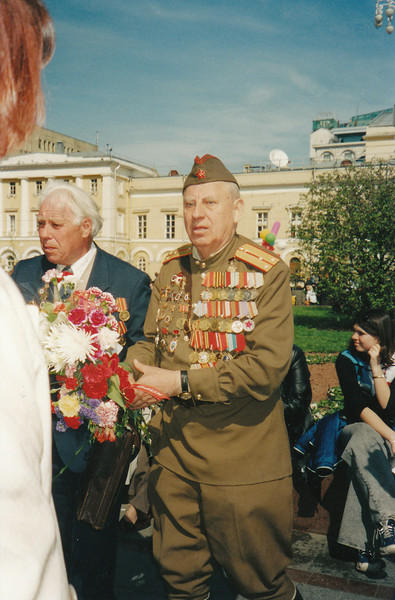 Victory Day (2003)