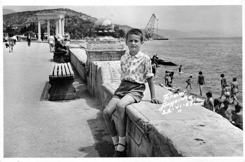 Crimea (1967)