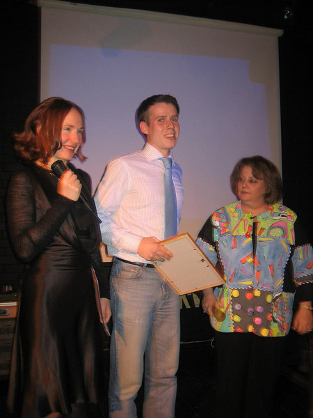 Inna Arkhipova (CEO) Genia Balaev, award winner & me, Director of Human Resources. Tvin New Year's celebration. (12. 2006)