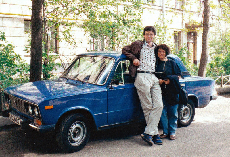 In front of our building with my Radio Maximum Lada. Moscow. (1992)