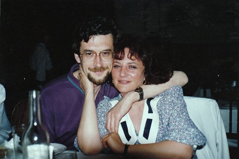 Our first anniversary. Moscow. (6.24.1992)