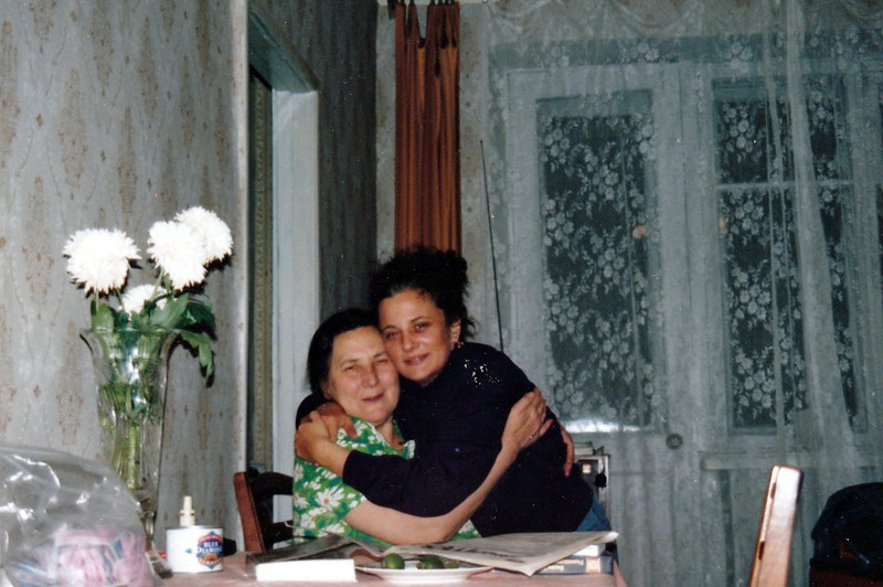 With Mom Safronova. Zlatoust (1991)