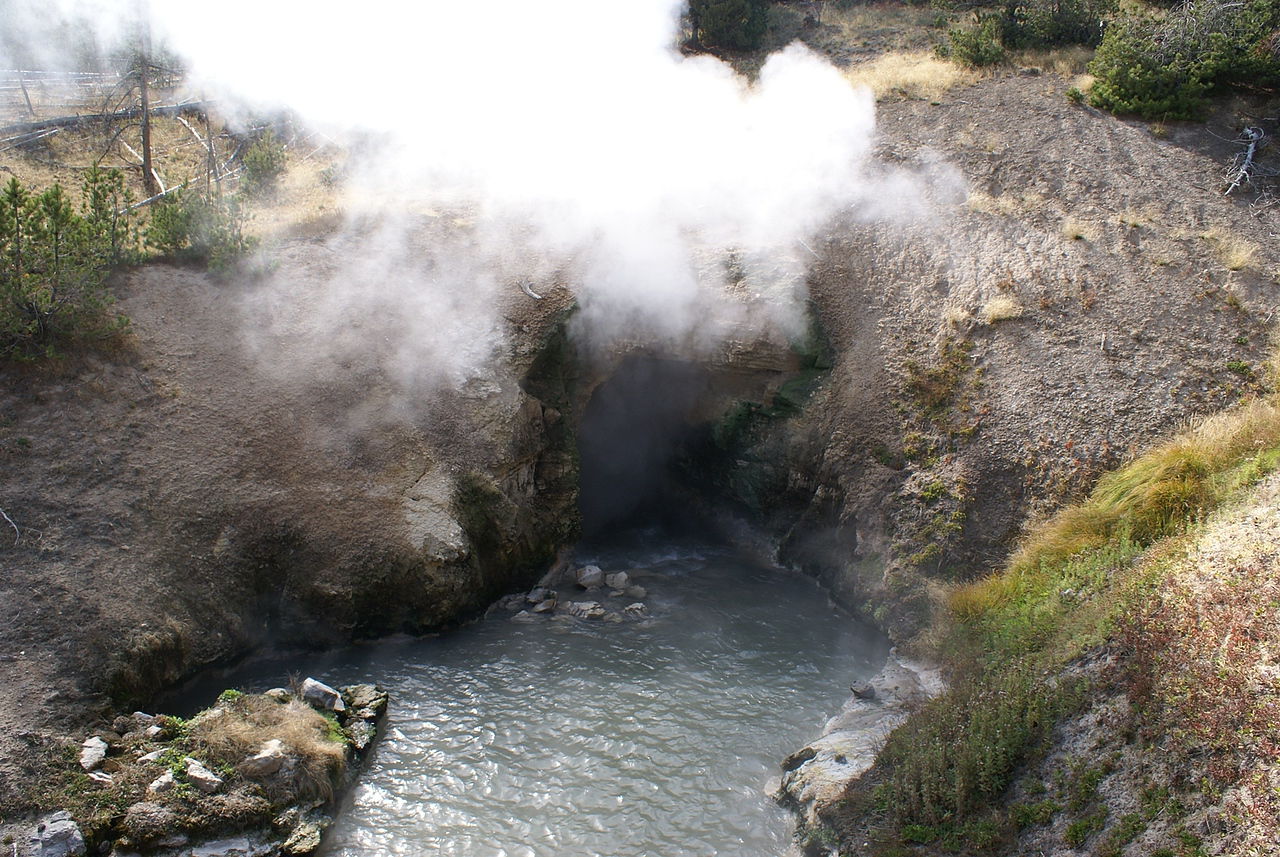 This is a mud hole.These holes stank of the sulphur.