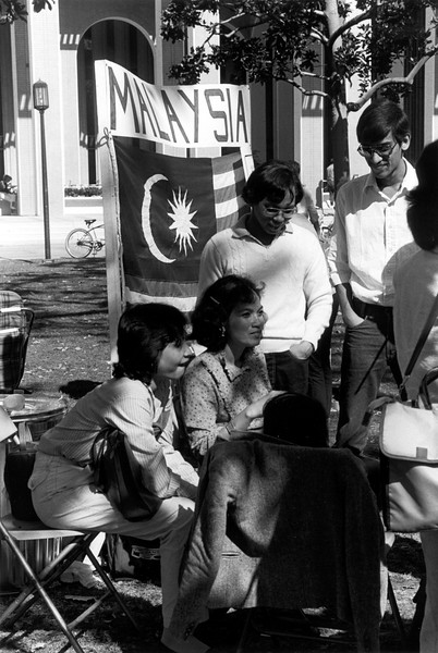 uaic-InternationalFoodFairMalaysia1994