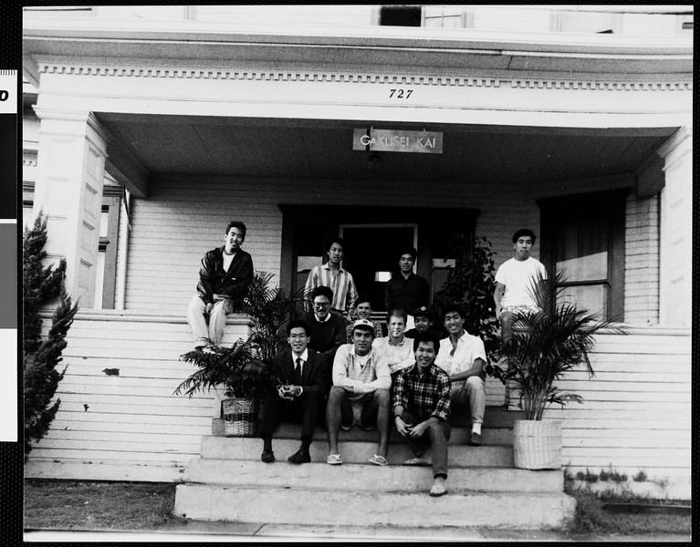 Group of young men in front of the Gakusei Kai fraternity house, [s.d.]