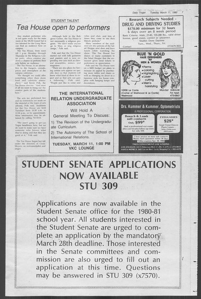 Daily Trojan, Vol. 88, No. 25, March 11, 1980