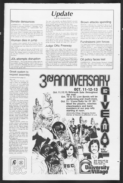 Daily Trojan, Vol. 87, No. 20, October 12, 1979