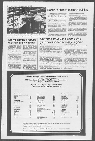 Daily Trojan, Vol. 73, No. 19, March 07, 1978