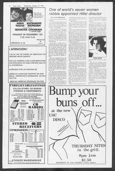 Daily Trojan, Vol. 70, No. 17, October 13, 1976