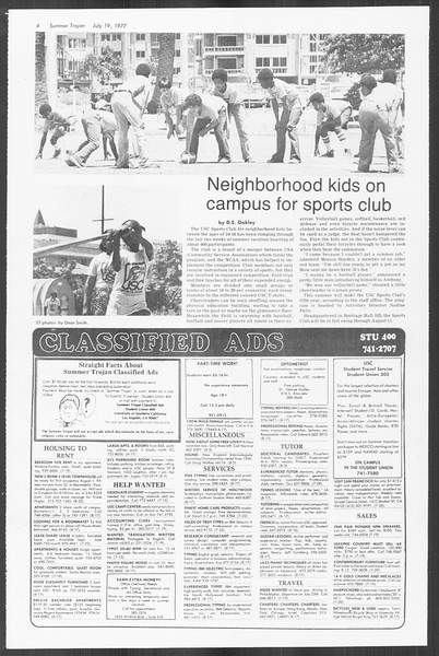 Summer Trojan, Vol. 72, No. 7, July 19, 1977