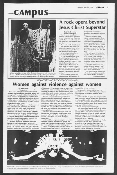 Daily Trojan, Vol. 71, No. 60, May 16, 1977