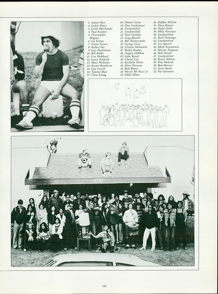 El Rodeo (1979)