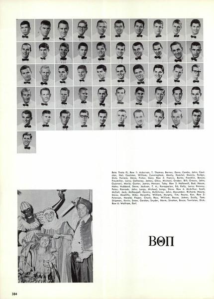 El Rodeo (1962)