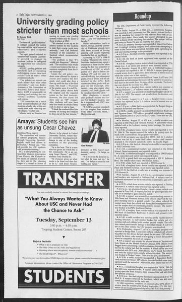 Daily Trojan, Vol. 123, No. 7, September 12, 1994