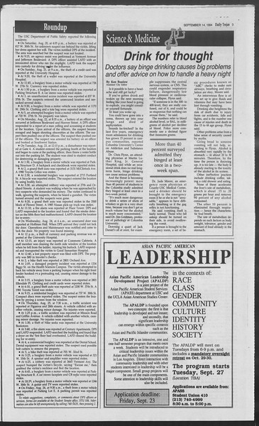 Daily Trojan, Vol. 123, No. 9, September 14, 1994