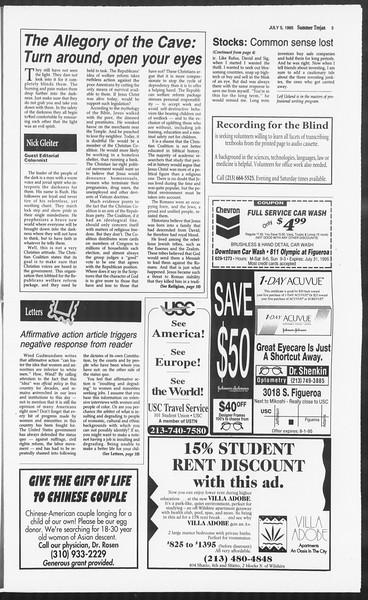 Summer Trojan, Vol. 125, No. 8, July 05, 1995