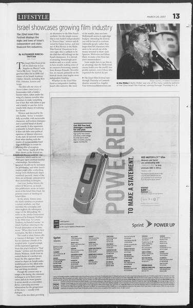 Daily Trojan, Vol. 160, No. 40, March 20, 2007