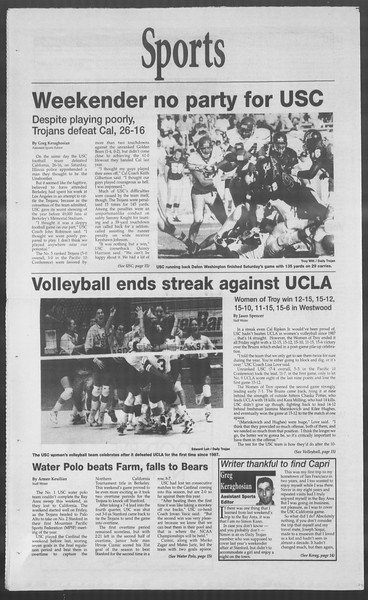 Daily Trojan, Vol. 126, No. 27, October 10, 1995