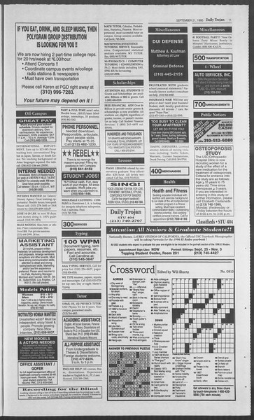 Daily Trojan, Vol. 126, No. 15, September 21, 1995