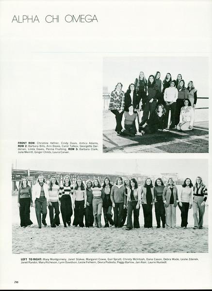 El Rodeo (1974)