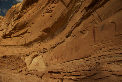 Horseshoe Canyon, Great Gallery