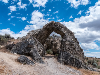 Chinese Arch at the Golden Spike National Historic Park