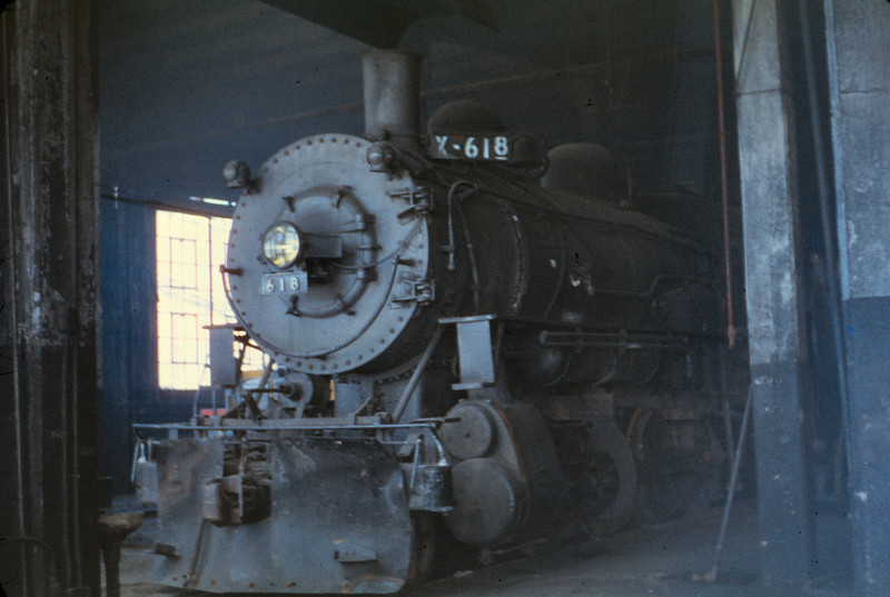 UP 2-8-0 618, Provo roundhouse. September 1955. (Dave England Photo)